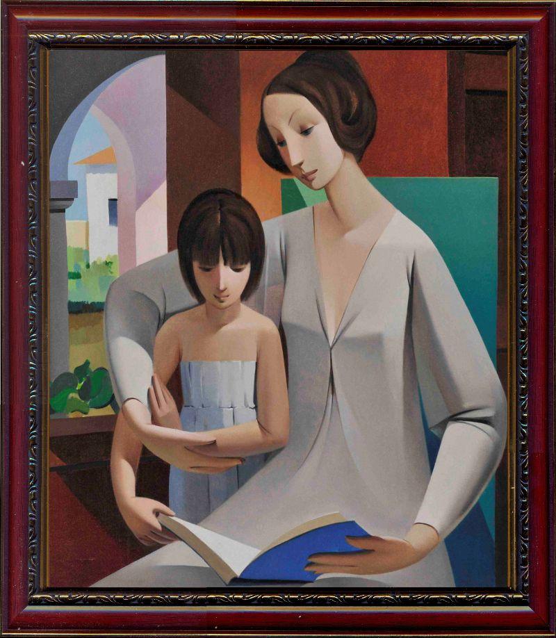 Репродукція сучасної картини «Материнське »