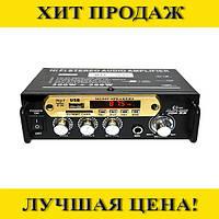 Усилитель звука c bluetooth AMP SN 666 BT