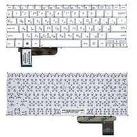 Клавиатура для ноутбука Asus VivoBook (X201E, S201, S201E, X201) White, (No Frame), RU Asus VivoBook Q200, S200, X201, X202