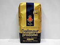 Кофе в зернах Dallmayr Prodomo 500гр., фото 1