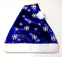 Колпак Деда Мороза синий со снежинками