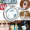 """Светодиодный светильник - """"Stick N Click"""" - 1 шт."""