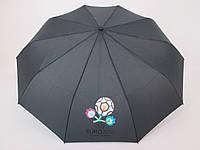 Женский зонт однотонный  Серебряный дождь полный автомат  т. синий