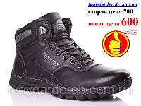 Мужские зимние ботинки р40-41 (код 4998-00)
