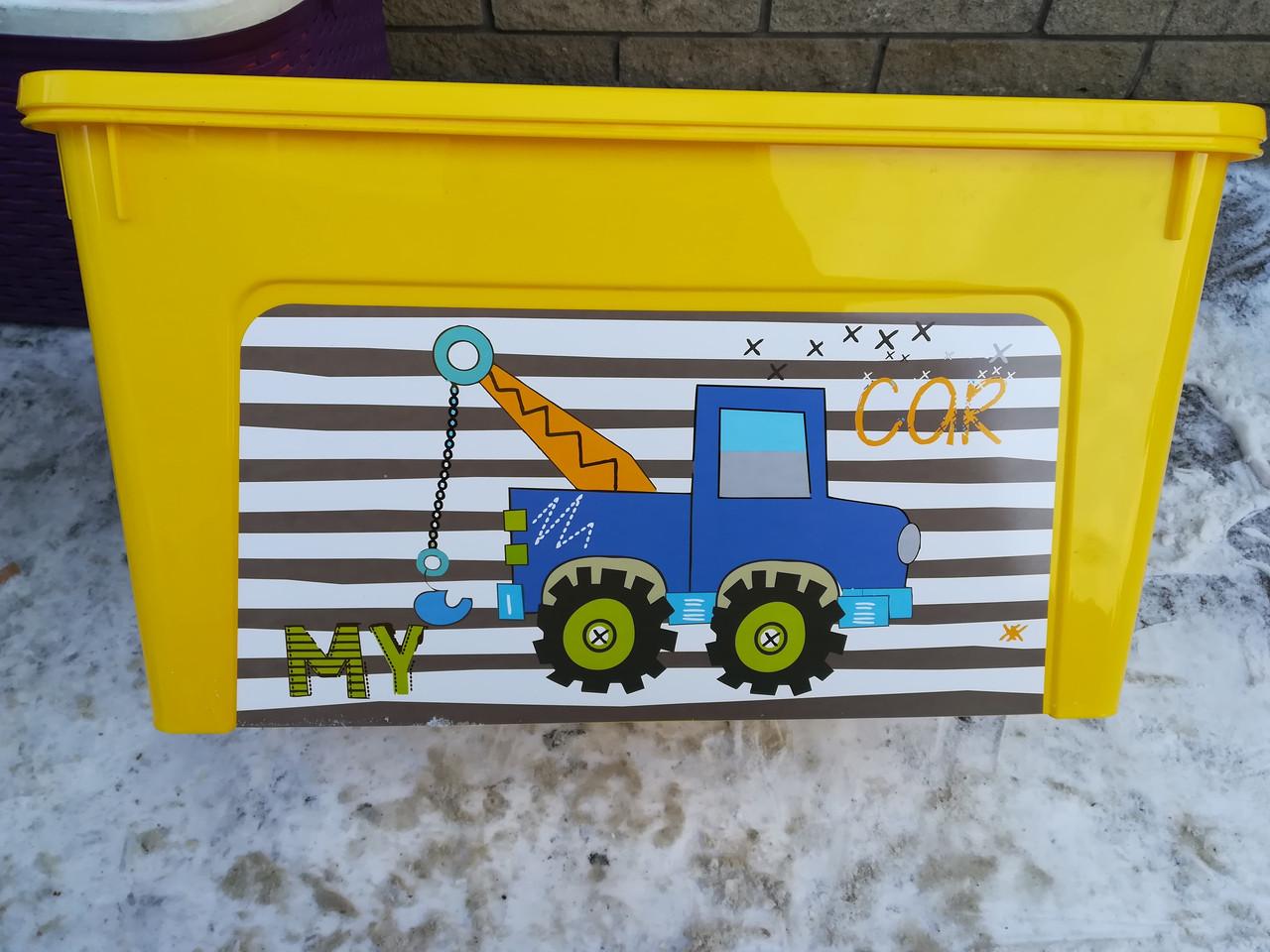 Коробка для іграшок 27 літрів