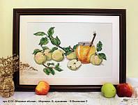 """Набір для вишивання хрестом """"Медові яблука"""" Мережка, фото 1"""