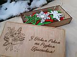 Набір дерев'яних новорічних іграшок в подарунковій коробці з гравіруванням, фото 2