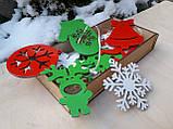 Набір дерев'яних новорічних іграшок в подарунковій коробці з гравіруванням, фото 5