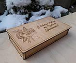Набір дерев'яних новорічних іграшок в подарунковій коробці з гравіруванням, фото 7