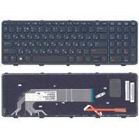 Клавиатура для ноутбука HP 450 (G2) с подсветкой (Light), Black, (Black Frame), RU 450 G2