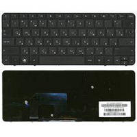Клавиатура для ноутбука HP Compaq (Mini 1103, 110-3500, 110-3510NR, 110-3630NR) Black, RU Mini 110-3500