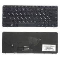 Клавиатура для ноутбука HP Compaq (Mini 210-3000, 200-4000) Black, RU Mini 210-3000