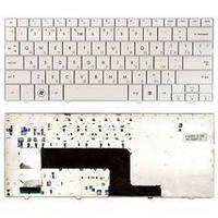 Клавиатура для ноутбука HP Compaq (Mini 110) White, RU Mini 110