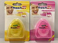 Зубная нить Fresh Up 50 м