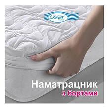 "Наматрацник з бортами ""Лелека"" 180х200+23 cm"
