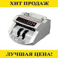 Машинка для счета денег с детектором 2089/7089 UV/MG