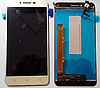 Дисплей (екран) для Lenovo A6020 a40 Vibe K5 ленів + тачскрін, колір золотий