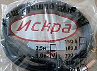 Рукав ИСКРА хвостовик штырь (поворотный) 200А  3м