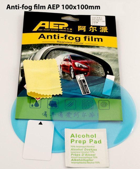Пленка Anti-fog film 100*100 мм, анти-дождь для зеркал авто бесцветная защитная плёнка от воды бликов и грязи, 100*100 мм Оригинал