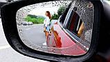 Плівка Anti-fog film 240*200 мм, анти-дощ для дзеркал авто безбарвна захисна плівка відблисків від води і, фото 3