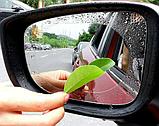 Плівка Anti-fog film 240*200 мм, анти-дощ для дзеркал авто безбарвна захисна плівка відблисків від води і, фото 4