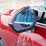 Плівка Anti-fog film 240*200 мм, анти-дощ для дзеркал авто безбарвна захисна плівка відблисків від води і, фото 5