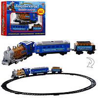 ЖЕЛ Д 70144 Голубой вагон, муз (укр), свет, дым, длина путей 282см, в кор-ке, 38-26-7см