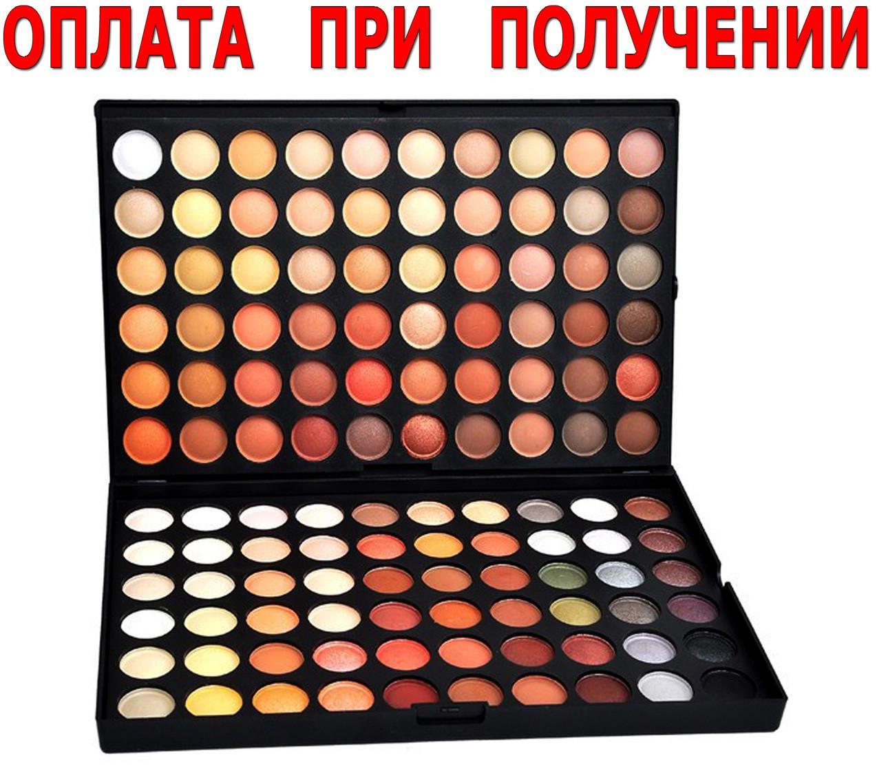 Тени теплых тонов 120 цветов Mac Cosmetics №4 палитра теней палетка  реплика