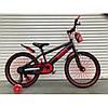 "Детский велосипед Xaming 20"""
