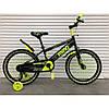 "Детский велосипед Xaming 20"", фото 3"