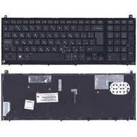 Клавиатура для ноутбука HP ProBook (4520S, 4525S) Black, (No Frame) RU (вертикальный энтер) ProBook 4520S