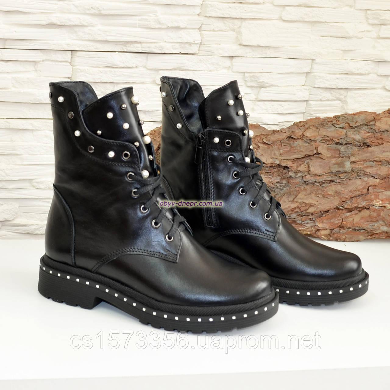 54904bacf Ботинки демисезонные на утолщенной подошве, на шнурках. Декорированы  бусинками