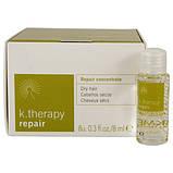Интенсивный восстанавливающий концентрат для питания и увлажнения волос Lakme K.therapy repair, фото 2
