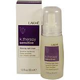 Успокаивающие ночные капли для чувствительной кожи головы Lakme K.Therapy Sensitive, фото 2