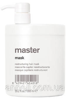 Профессиональная маска для волос 1л Lakme Master Mask