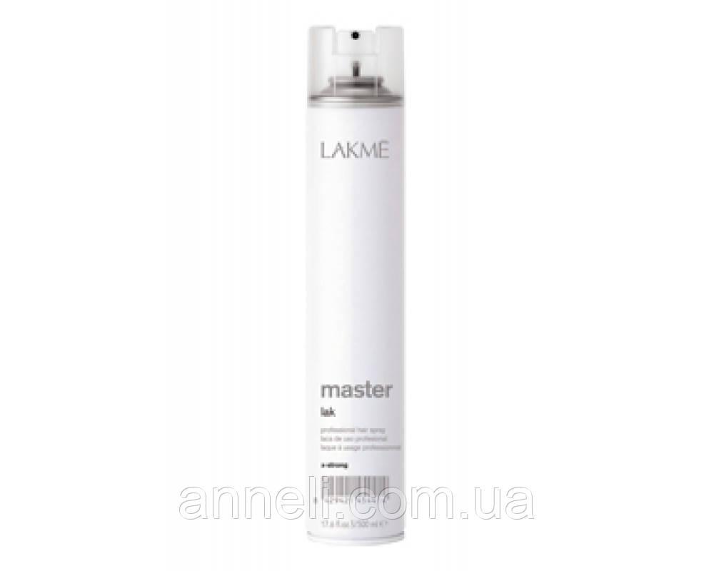 Лак для волос сильной фиксации 500 мл Lakme Master X-strong