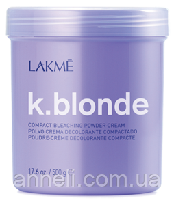 Осветляющая крем -пудра k.blonde Lakme