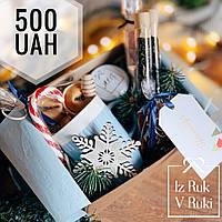 Новогодний подарочный набор с чаем в крафтовой коробке