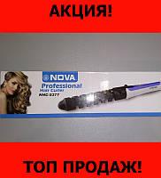 Плойка для завивки волос Nova NHC-5377!Расподажа