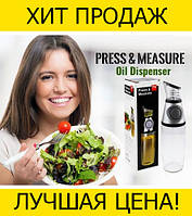 Дозатор для масла, соуса Press & Measure