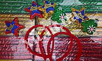 Новогодние обручи - Звездочка, Елочка, Колпак, фото 1