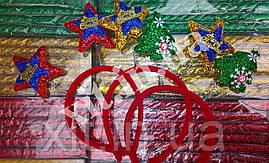 Новогодние обручи - Звездочка, Елочка, Колпак