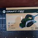 Рубанок Craft-tec PXEP-482, фото 3