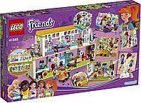 Конструктор LEGO Friends Центр по уходу за домашними животными 474 деталей (41345)