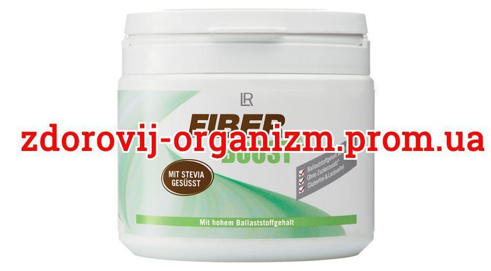 Пищевые волокна FiberBoost3 от LR при снижении веса
