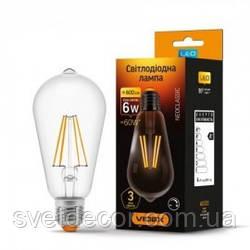 Лампа светодиодная LED VIDEX Filament ST64 6W Е27 4100К 220V диммерная