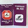 Голки для швейних машин Jark №100, 10 шт в упаковці