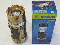 Кемпинговый фонарь GSH-9699