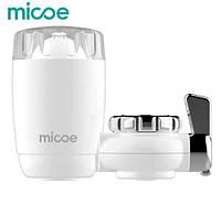Micoe очиститель воды фильтр кран фильтрации (кран фильтр H-HC702)