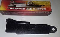 Успокоитель цепи Ваз 2101-2107 Sonatex, фото 1